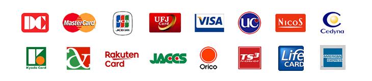 クレジットカード支払い - 01