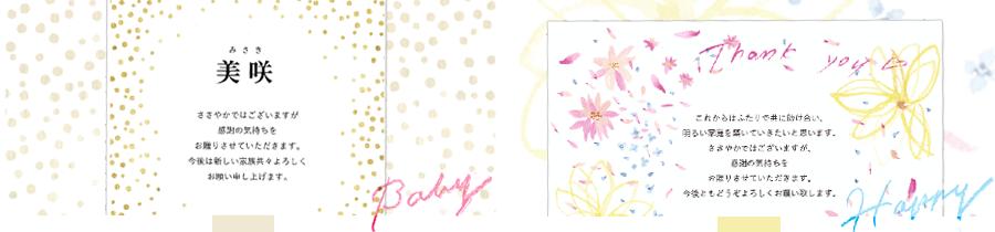 オリジナルカードのイメージ