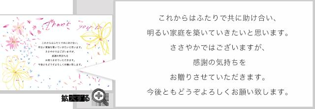 メッセージカードのイメージ写真