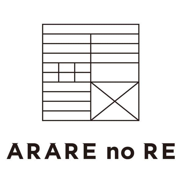 ARARE no RE