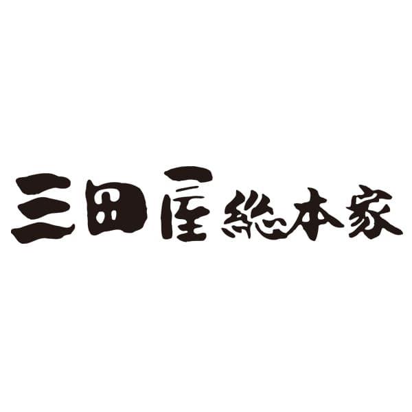三田屋総本家