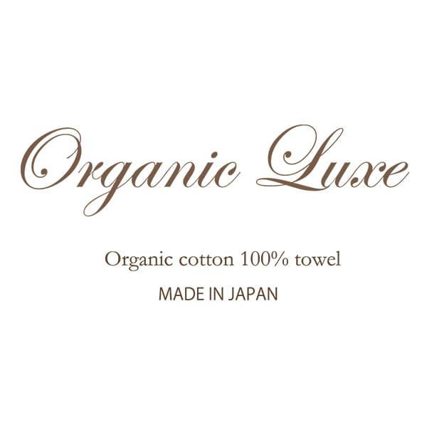 Organic Luxe