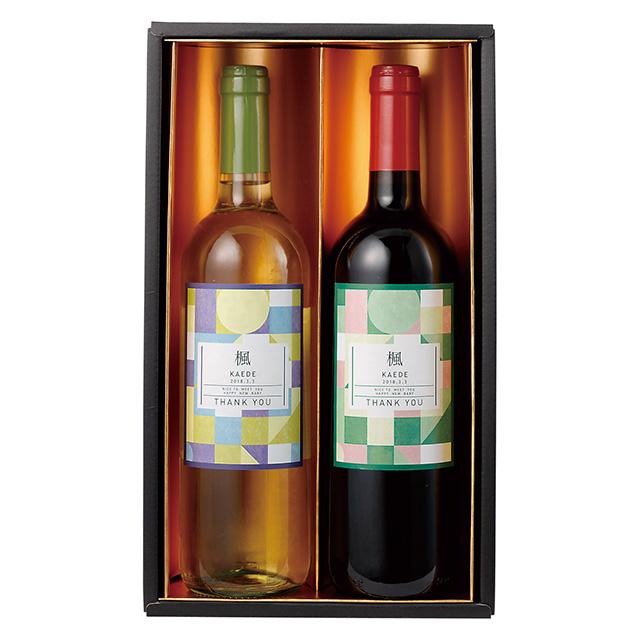名入れシチリア赤白ワインセット サブ画像1