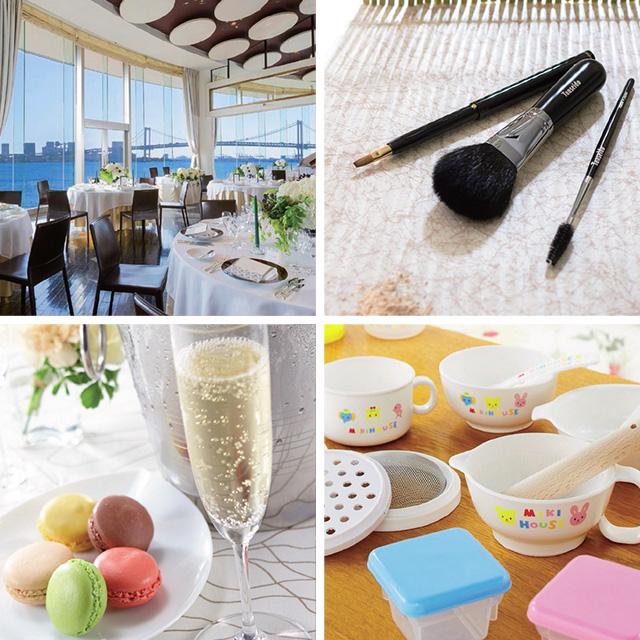 ホテルオークラ コーヒー&スイーツセット+カタログ式ギフト サンクス オリーブグリーン サブ画像1