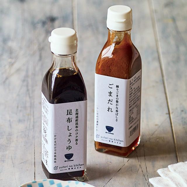 栗原はるみ 調味料&花型取皿セット