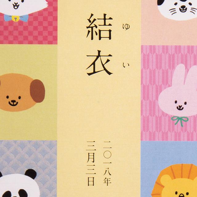 菊太屋米穀店 名入れキューブ米9個入(木箱入)