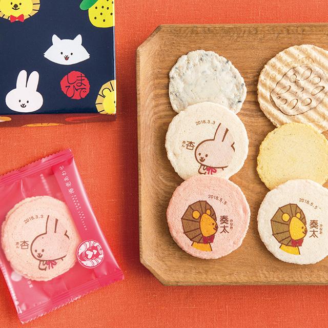 志ま秀 オリジナル海老菓子30袋入