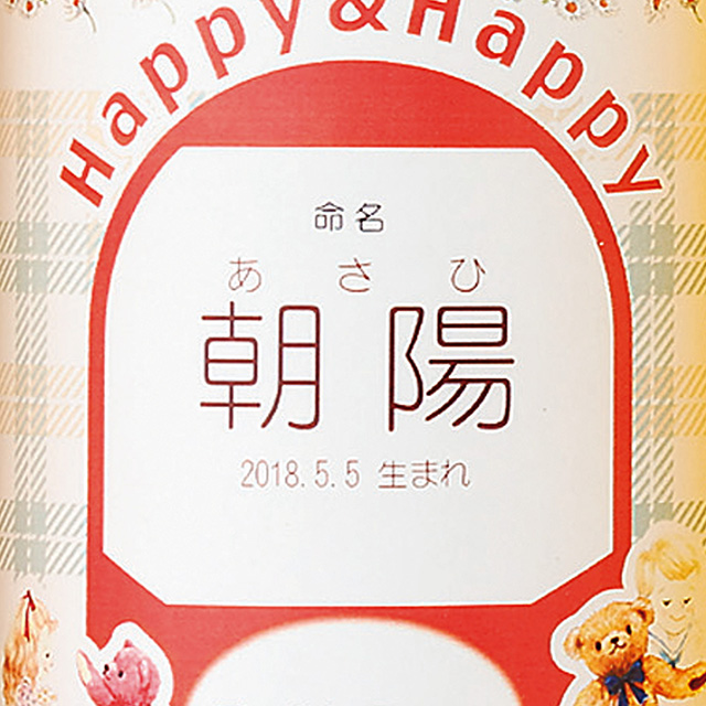 テディベアHAPPYギフト りんごジュース2本と焼き菓子の詰合せ
