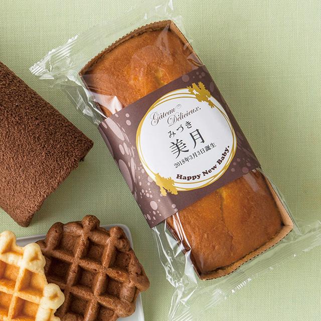 ガトー・デリシュー ガトー・デリシュー 焼菓子9個詰合せ+カタログ式ギフト サンクス オリーブグリーン