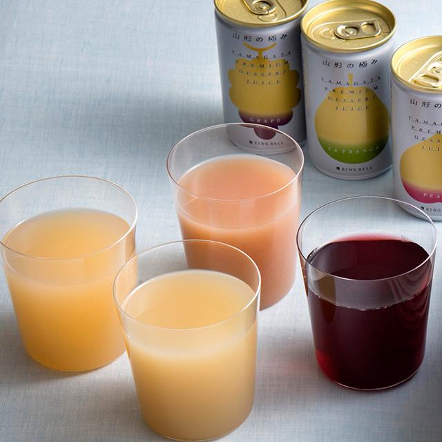 山形の極み 山形の極み 名入れデザートジュース8本入+カタログ式ギフト サンクス ミルクパープル ピンク