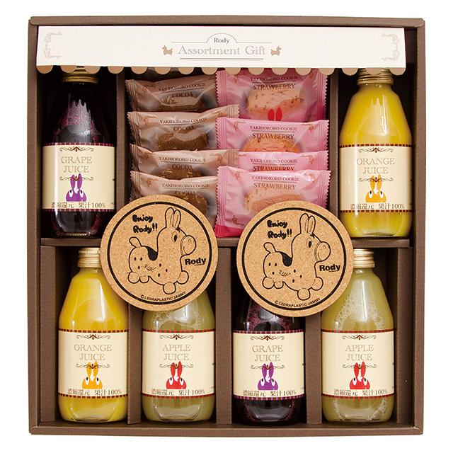 RODY ジュース6本&クッキーセット