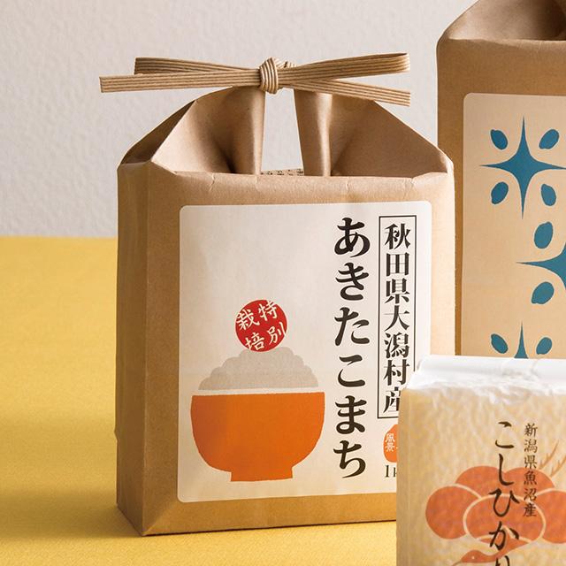 菊太屋米穀店 お米5種食べ比べセット