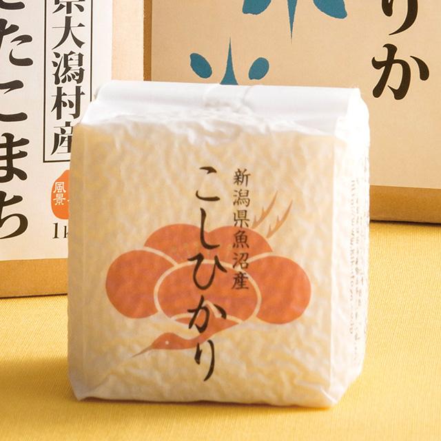 菊太屋米穀店 新潟県魚沼産こしひかり詰合せ(風呂敷包み)