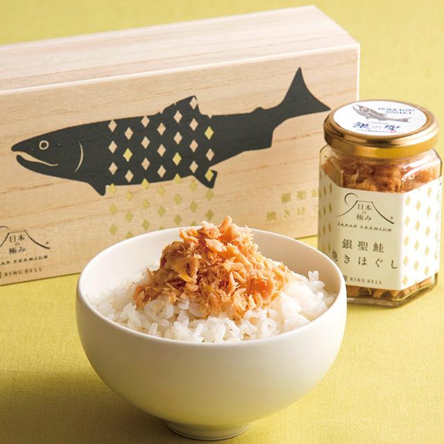 日本の極み 銀聖鮭焼きほぐし