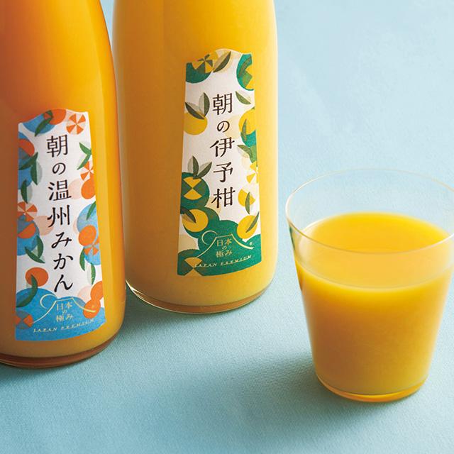 日本の極み 朝のジュース3本セット