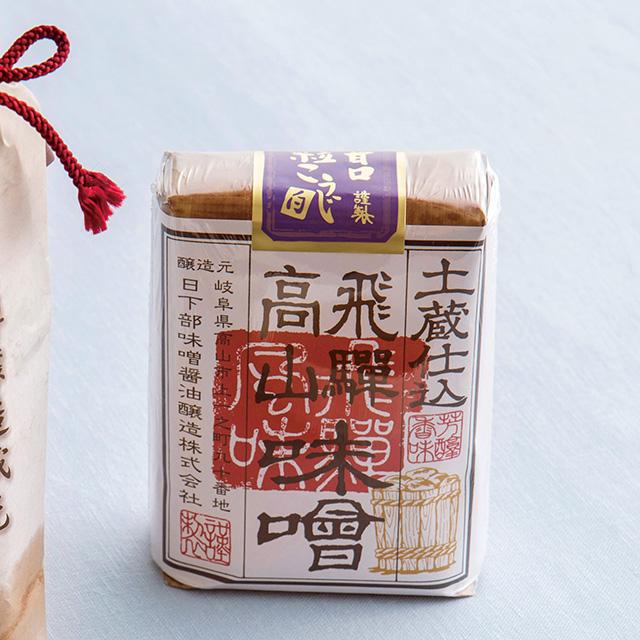 飛騨高山ファクトリー 味道楽4種セット