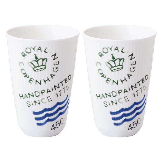ROYAL COPENHAGEN ペアフリーカップ