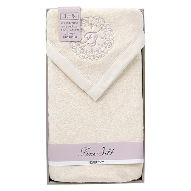 西川リビング シルク毛布(毛羽部分)