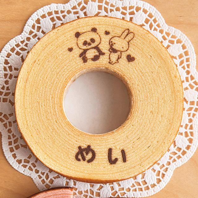 名入れバウムクーヘン&焼菓子セット サブ画像1