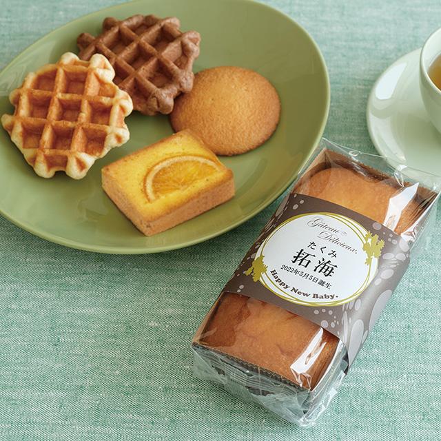 ガトー・デリシュー 焼菓子9個詰合せ+カタログ式ギフト サンクス オリーブグリーン サブ画像1