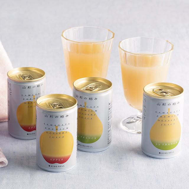 山形の極み 山形の極み 名入れデザートジュース20本入&さくら紋織 タオル3枚セット グリーン