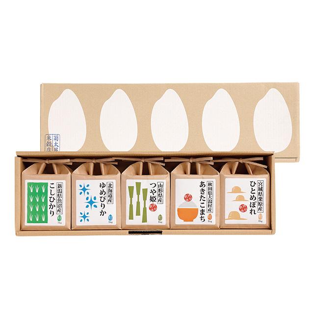 寿々の蔵-SUZUNOKURA- お米5種食べ比べセット