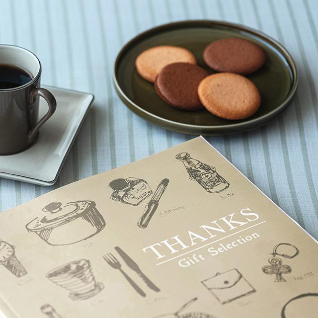 ゴディバ クッキーアソートメント18枚入+カタログ式ギフト サンクス シルクブロンズ サブ画像1
