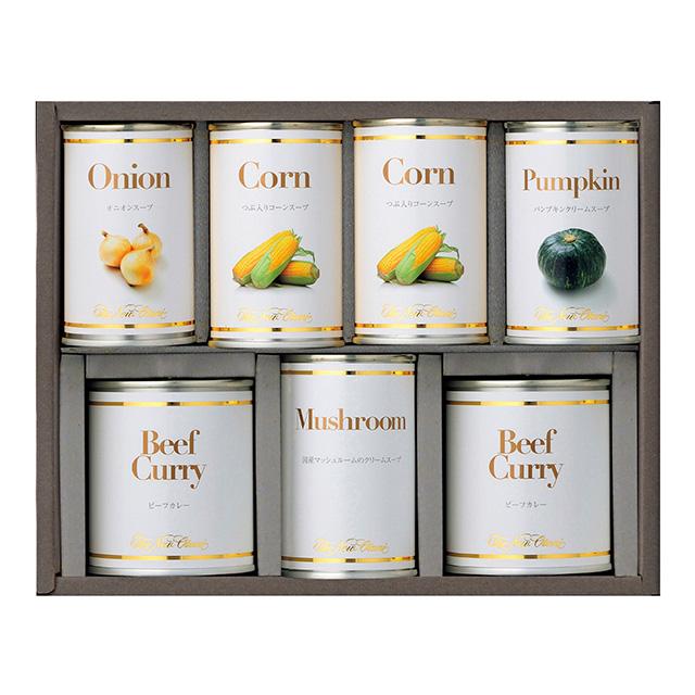 スープ・カレー7個セット サブ画像1