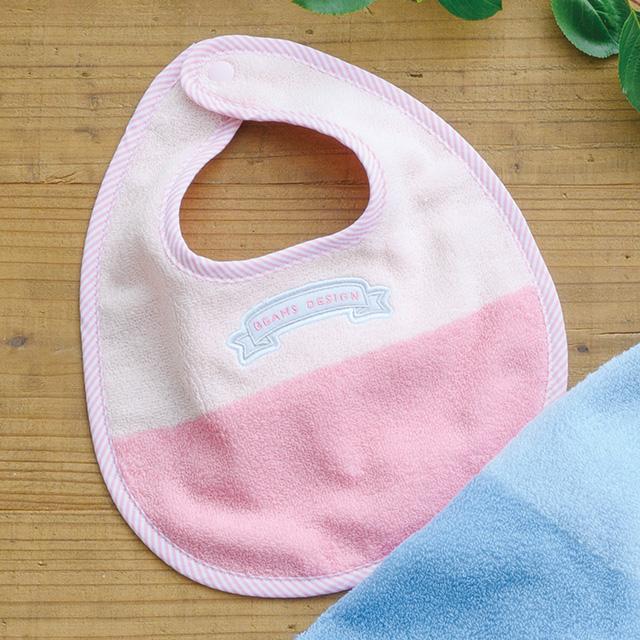 ベビーバイカラー ギフト3点セット ピンク サブ画像1