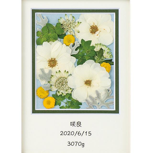 名入れ押花フォトフレーム ホワイト ホワイト サブ画像1