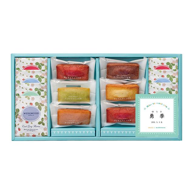 フィナンシェ6個&ウェッジウッド 紅茶セット サブ画像1