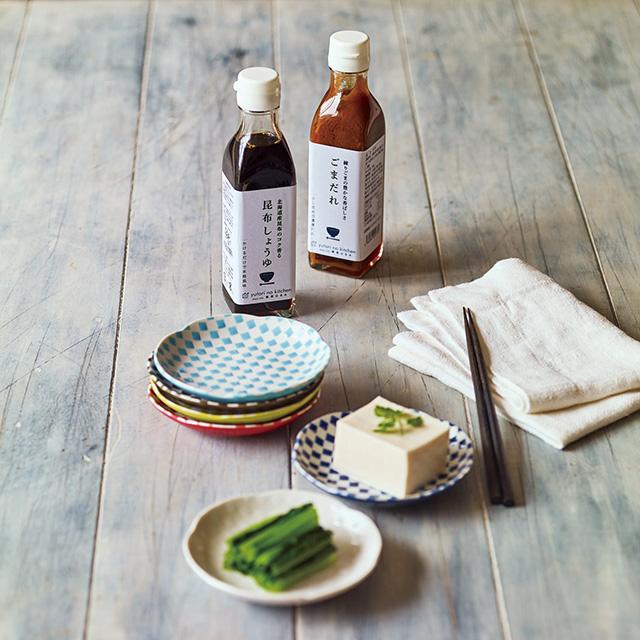 調味料&市松小皿セット サブ画像1
