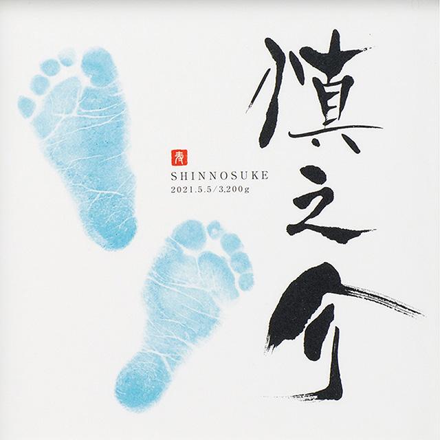 命名フレーム兼フォトフレームダブル(名前・足型・写真) ホワイト(フレーム)×ブルー(足型) サブ画像1