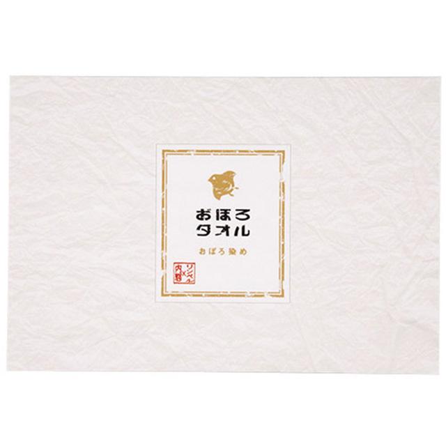 縁起物おぼろタオル 浴用タオル3枚セット サブ画像1