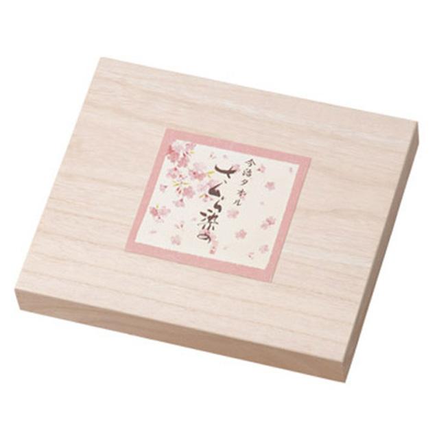 木箱入りさくら染めタオル3枚セット サブ画像1