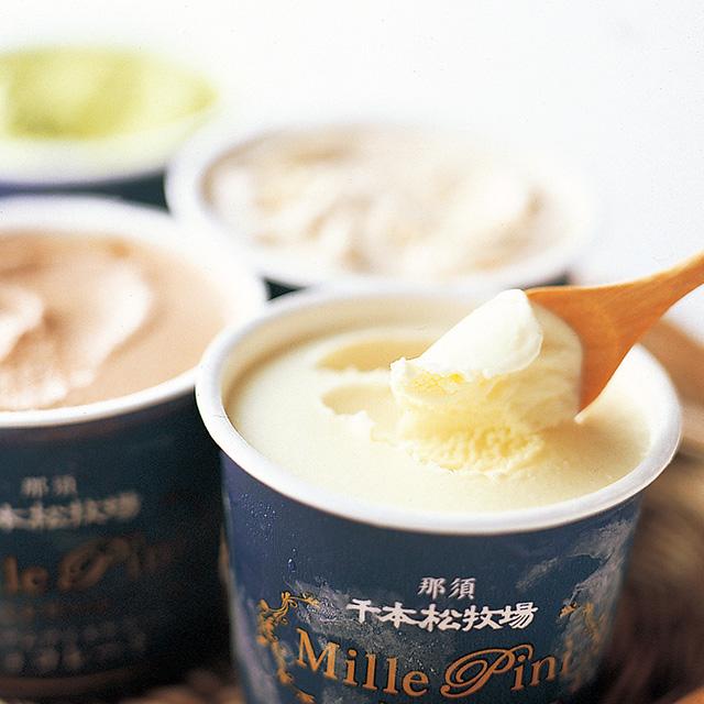 千本松牧場 オリジナルアイスクリームセット