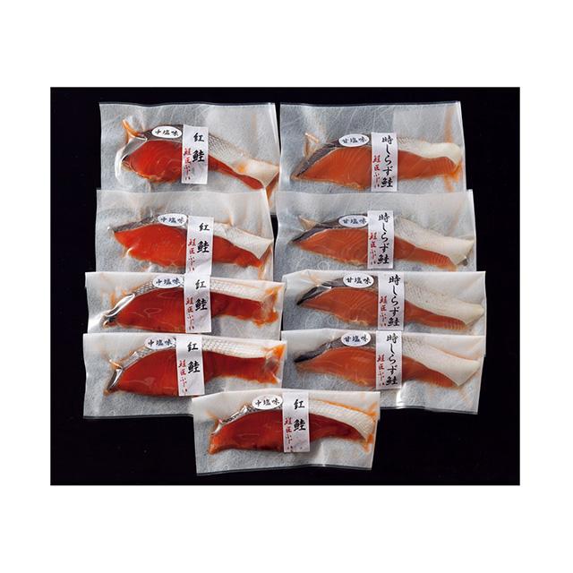 鮭匠ふじい 鮭切身セット