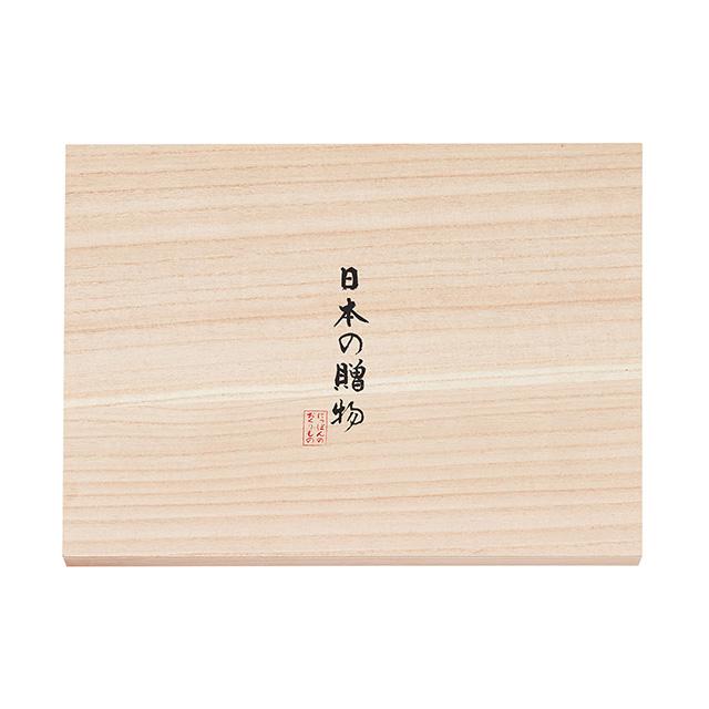 日本の贈物タオルセット(桐箱入)