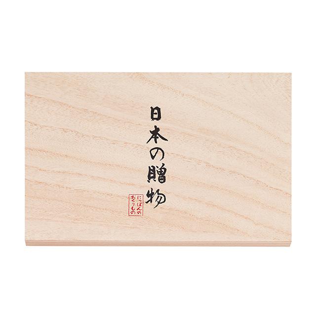 日本の贈物フェイスタオル(桐箱入) サブ画像1