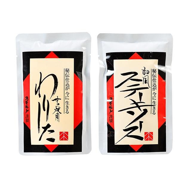 飛騨牛 ステーキ・すき焼セット サブ画像1