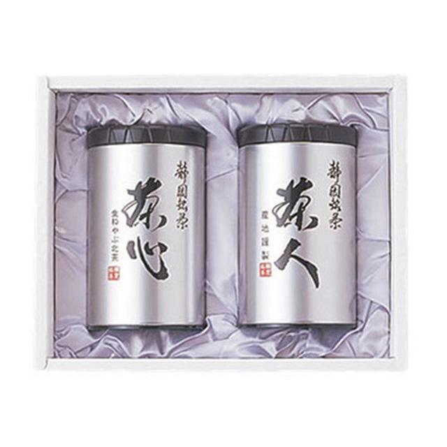 山田園 静岡 煎茶詰合せ