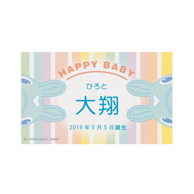RODY スイーツ&タオル詰合せBOX B ブルー