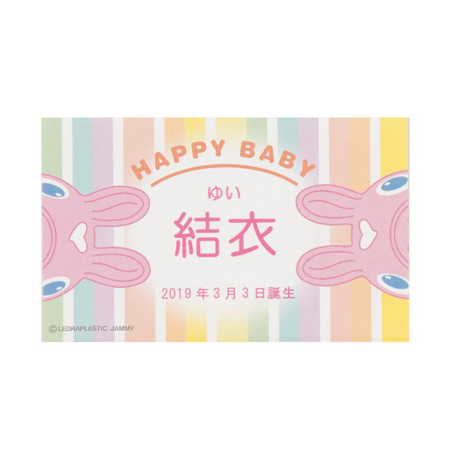 スイーツ&タオル詰合せBOX B ピンク サブ画像1