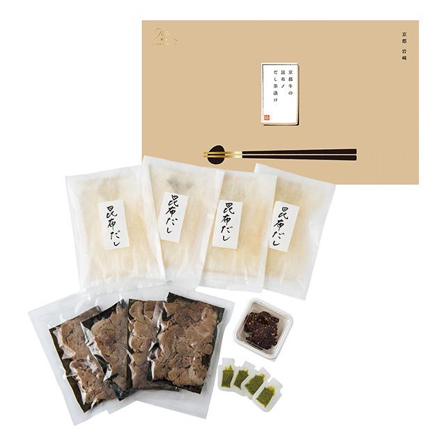 京都岩崎 京都牛の昆布〆だし茶漬け サブ画像1