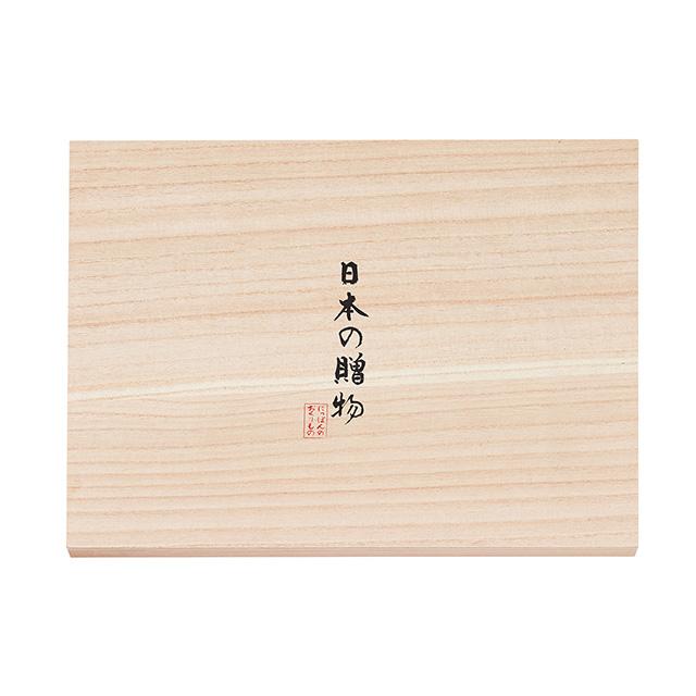 日本の贈物 バスタオルセット(桐箱入) サブ画像1