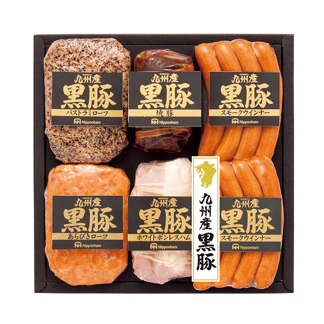 日本ハム 九州産黒豚 ハム・ウインナー詰合せ サブ画像1