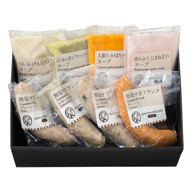 あったかスープとフランクの朝食セット サブ画像1