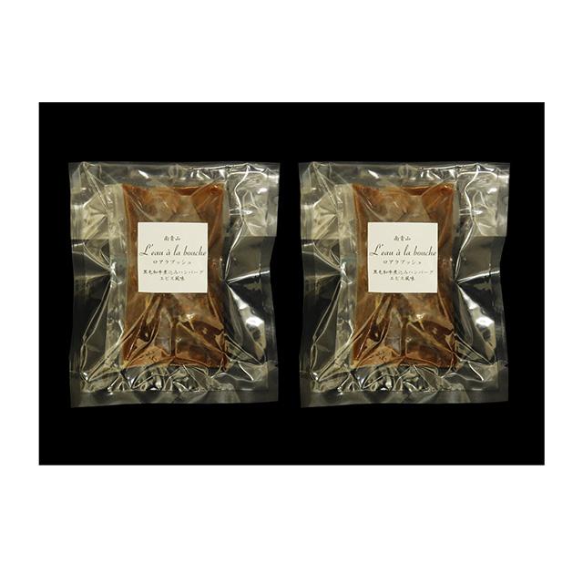 ロアラブッシュ 和牛煮込みハンバーグ サブ画像1