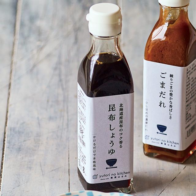 栗原はるみ 調味料&ワイドふきんセット グリーン