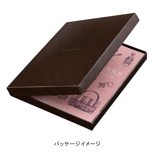 カタログ式ギフト サンクス Silk Bronze・シルクブロンズ
